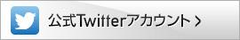 日本バスケットボール協会 公式Twitterアカウント