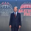 「AKATSUKI FIVE(アカツキファイブ)」に決定