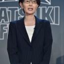 三屋 裕子 副会長