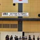 女子日本代表チーム 第1次強化合宿 50