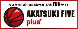 01.AKATSUKIFIVE+