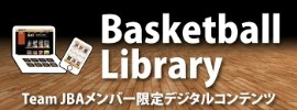 50.Basketball Library