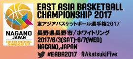 02.EABA2017