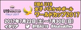 10.FIBAU19女子WC