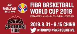 02.FIBAWC2019