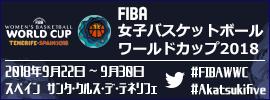 00.FIBAWWC2018