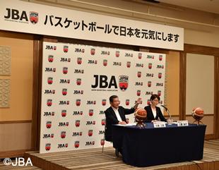 「バスケットボールで日本を元気にします」の理念と、「Break the Boader ~超えて未来へ~」のスローガンを掲げ、三屋裕子会長体制が始動