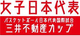 03.三井不動産カップ2019埼玉大会