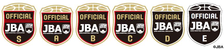 *平成29年度(2017年度)登録全審判員に、(新)JBA公認審判ワッペンを送付