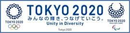00.TOKYO2020