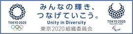 082.TOKYO2020