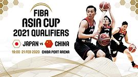 12.FIBAアジアカップ2021予選(男子日本代表)