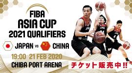 001.「FIBA アジアカップ2021 予選」が開幕