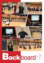 JBA公認コーチ限定 電子ジャーナル The Backboard Vol.7