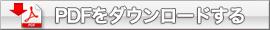 pdf_downloadi