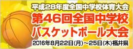 02-全中大会